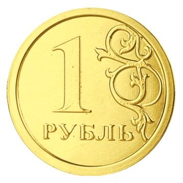 стоимость монет 1961 1991